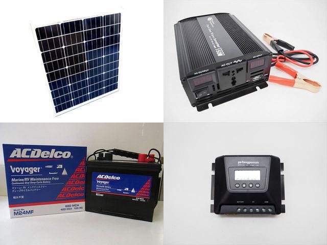 80W 太陽光発電システム YB3150 Fangpusun MPPT100/15Dの写真です。