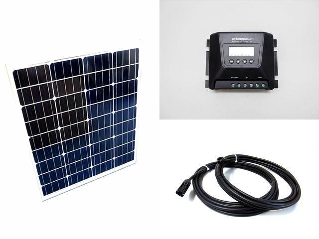 ソーラーパネル80W×2枚(160Wシステム)+Fangpusun MPPT100/15D(15A)の写真です。
