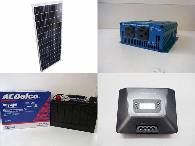 100W×2枚(200W)太陽光発電システム(24V仕様) SK200 Fangpusun MPPT100/30Dの写真です。