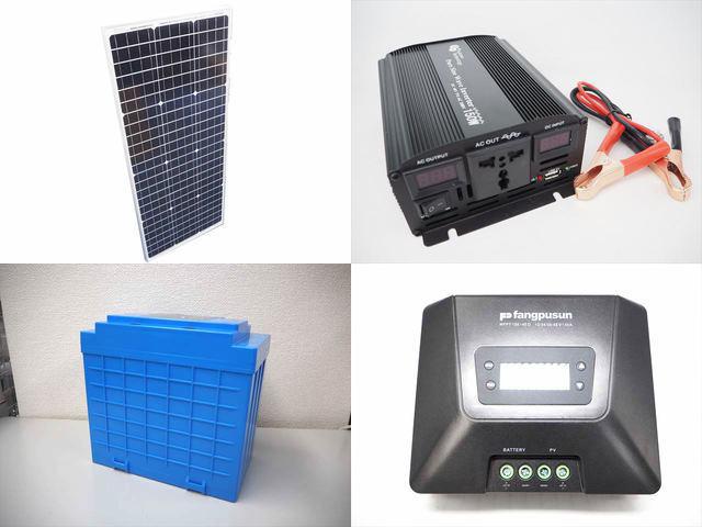 100W(35.5V)×2枚(200W) 太陽光発電システム(48V仕様) YB3150 Fangpusun MPPT150/45Dの写真です。