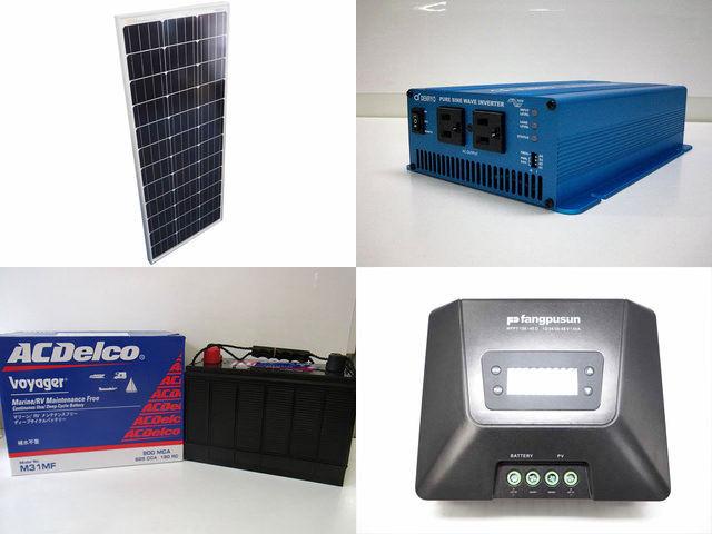 100W×4枚(400W)太陽光発電システム(24V仕様) SK700 Fangpusun MPPT150/45Dの写真です。