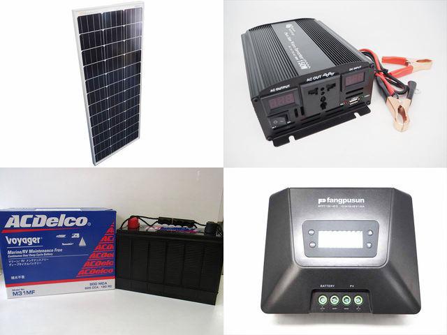 100W×4枚(400W)太陽光発電システム(24V仕様) YB3600 Fangpusun MPPT150/45Dの写真です。