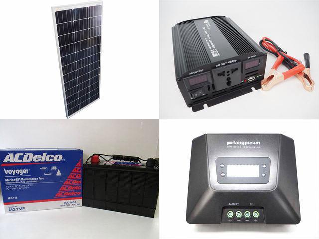 100W×10枚(1,000W)太陽光発電システム(48V仕様) YB3600 Fangpusun MPPT150/45Dの写真です。