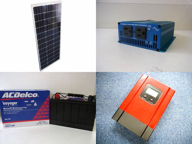 100W×2枚(200W)太陽光発電システム(24V仕様) SK200 eSmart3-40Aの写真です。