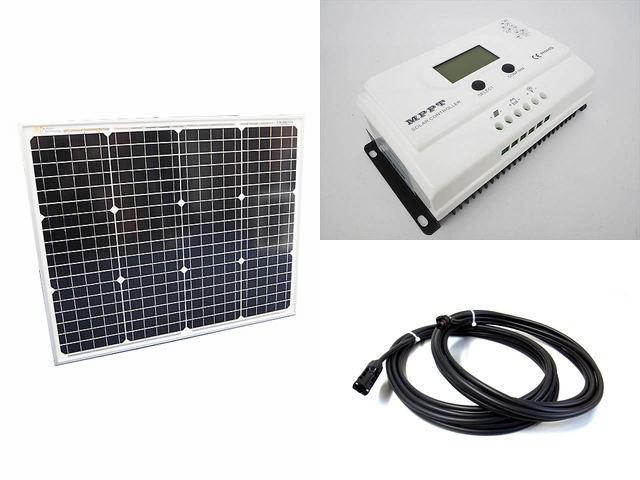 ソーラーパネル50W(35.5V)×2枚(100Wシステム:24V仕様)+Wiser3 MPPT-15A(15A)の写真です。