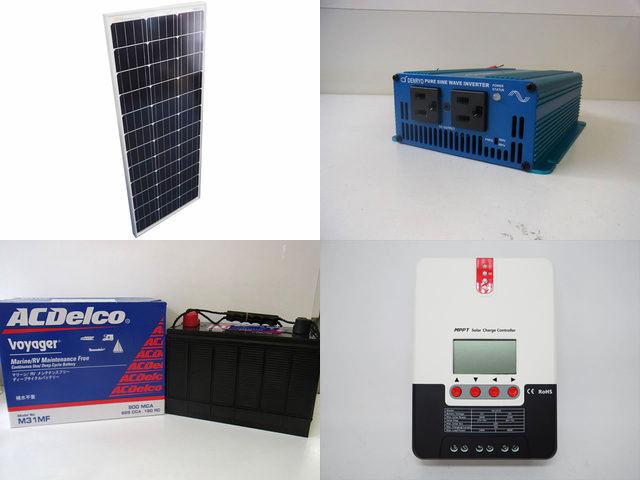 100W 太陽光発電システム SK200 SR-ML2420の写真です。