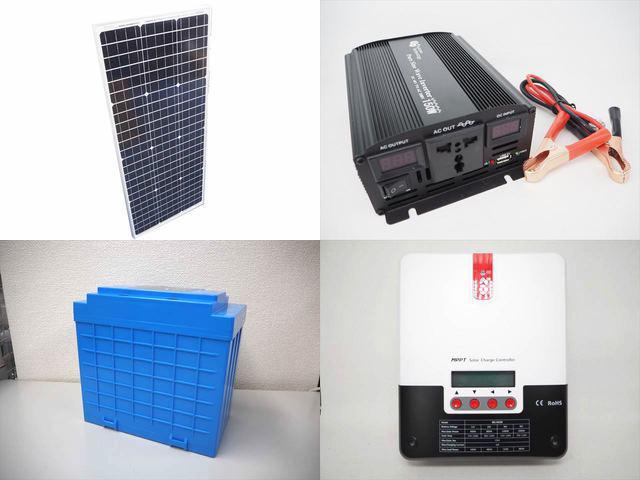 100W(35.5V)×2枚(200W) 太陽光発電システム(48V仕様) YB3150 SR-ML4830の写真です。