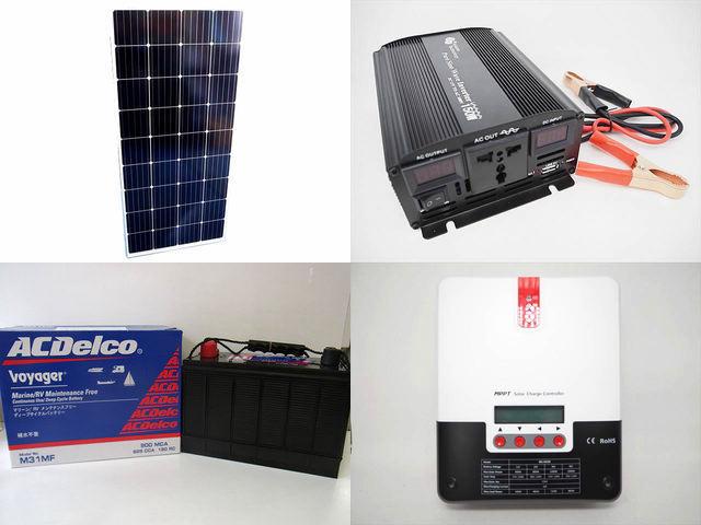 160W 太陽光発電システム YB3150 SR-ML4830の写真です。