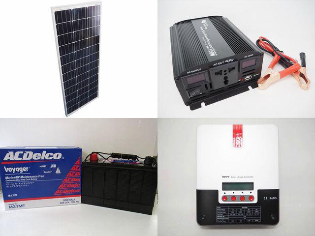 100W×10枚(1,000W)太陽光発電システム(48V仕様) YB3600 SR-ML4830の写真です。