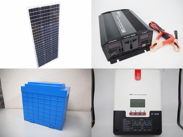 100W(35.5V)×2枚(200W) 太陽光発電システム(48V仕様) YB3150 SR-ML4860(60A)の写真です。