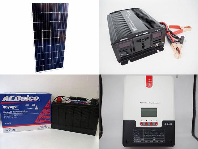 160W×3枚 (480W) 太陽光発電システム(24V仕様) YB3600 SR-ML4860(60A)の写真です。