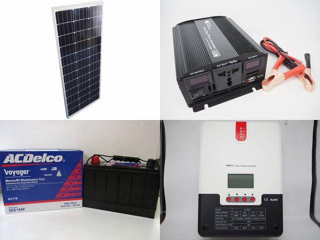 100W×10枚 (1,000W) 太陽光発電システム(48V仕様) YB3600 SR-ML4860(60A)の写真です。