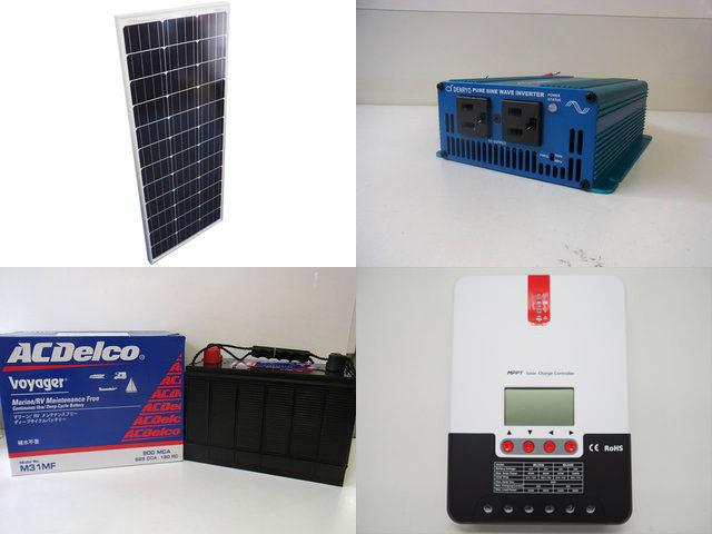 100W 太陽光発電システム SK200 SR-ML2440の写真です。