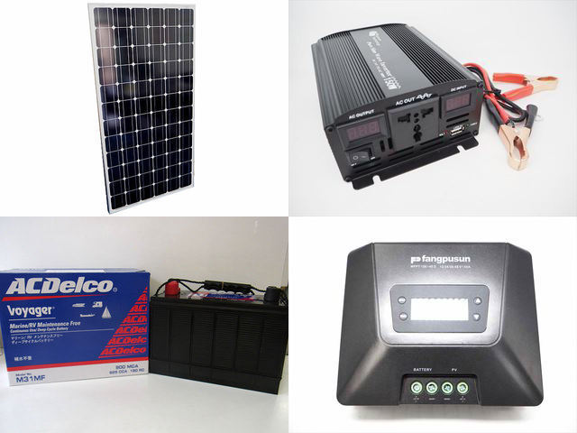200W×2枚(400W) 太陽光発電システム(24V仕様) YB3600 MPPT150/45Dの写真です。