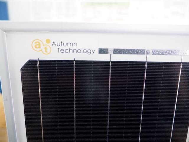ソーラーパネル 160W 単結晶 AT-MA160E ※JAsolar 商品写真