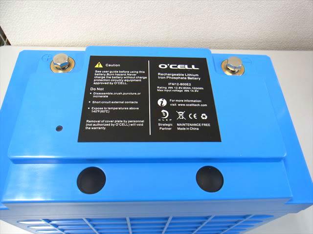 リン酸鉄リチウムイオンバッテリー 12V 80Ah lifepo4(O'cell) 商品写真