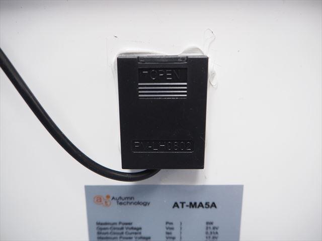 ソーラーパネル 5W 単結晶 AT-MA5A ※JAsolar 商品写真