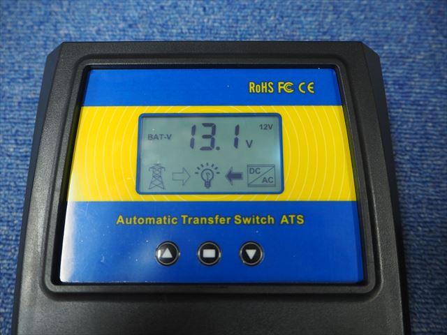 商用電源切替器/インバーター切替器 NV-Q4500PLUS(DC12V/24V/48V) 商品写真