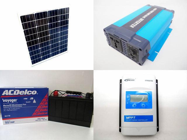 80W×3枚 (240W) 太陽光発電システム HL-600P XTRA2210N-XDS1(20A)の写真です。