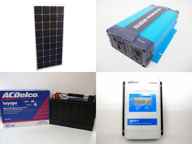 160W×3枚 (480W) 太陽光発電システム(24V仕様) HL-600P XTRA2210N-XDS1(20A)の写真です。