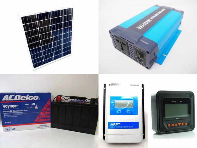 80W×3枚 (240W) 太陽光発電システム HL-600P XTRA2210N-XDS1(20A)+ MT50の写真です。