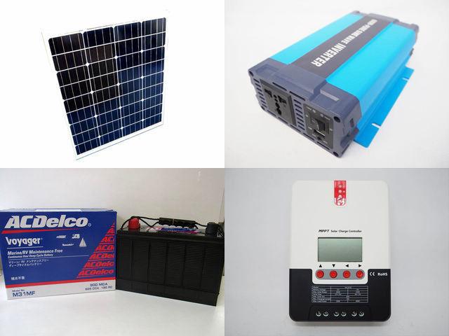 80W×3枚(240W) 太陽光発電システム(12V仕様) HL-600P SR-ML2420の写真です。