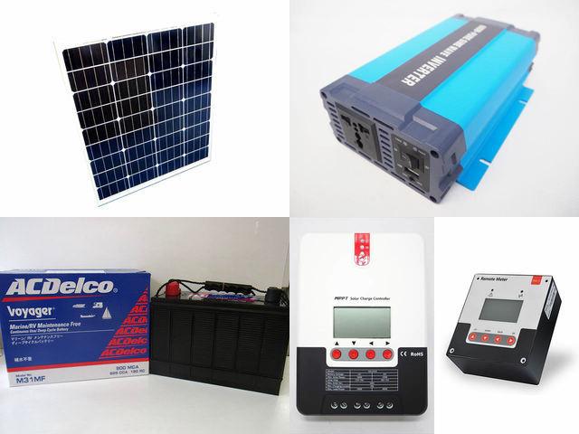 80W×3枚(240W) 太陽光発電システム(12V仕様) HL-600P SR-ML2420+SR-RM-5の写真です。