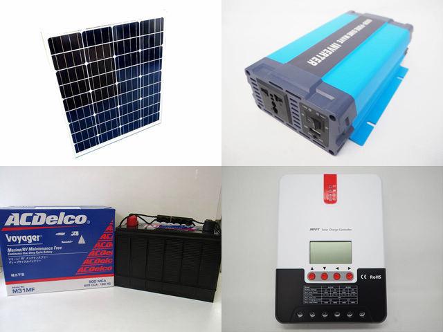 80W×3枚(240W) 太陽光発電システム HL-600P SR-ML2430の写真です。
