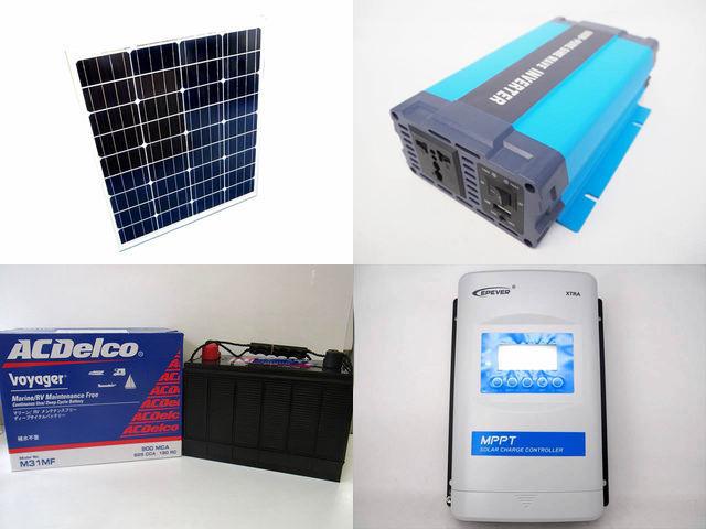 80W×3枚 (240W) 太陽光発電システム HL-600P XTRA3415N-XDS2(30A)の写真です。