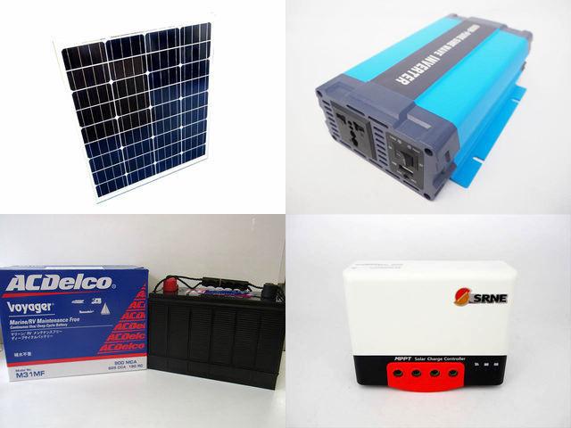 80W×3枚 (240W) 太陽光発電システム HL-600P SR-MC2420N10(20A)の写真です。