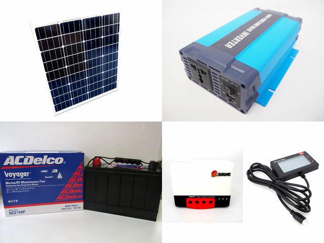 80W×3枚 (240W) 太陽光発電システム HL-600P SR-MC2420N10(20A)+RM-6の写真です。