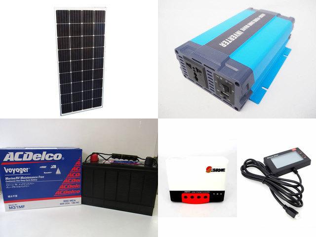 160W×3枚 (480W) 太陽光発電システム(24V仕様) HL-600P SR-MC2420N10(20A)+RM-6の写真です。