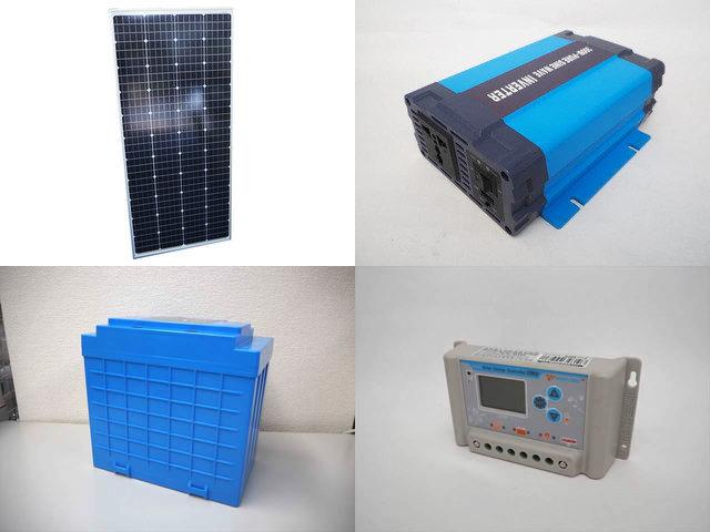 160W(66.6V) 太陽光発電システム(48V仕様) HL-300P SL03-4810Aの写真です。