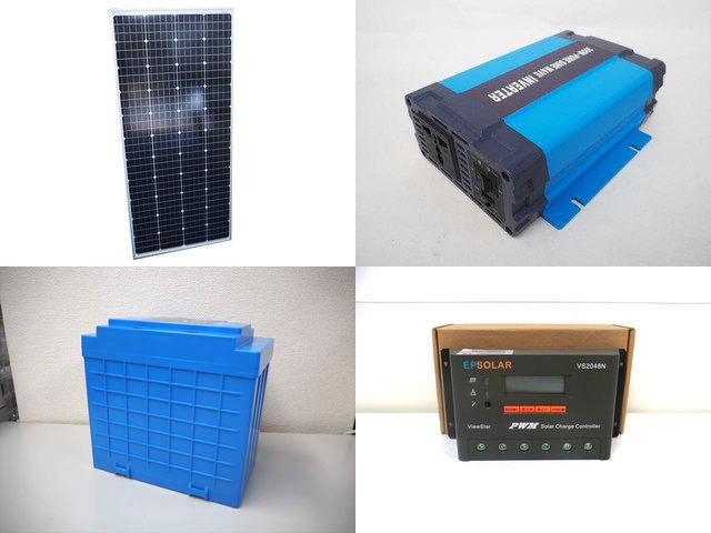 160W(66.6V) 太陽光発電システム(48V仕様) HL-300P VS2048Nの写真です。