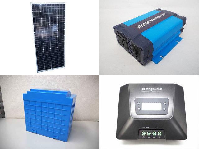 160W(66.6V) 太陽光発電システム(48V仕様) HL-300P MPPT150/45Dの写真です。