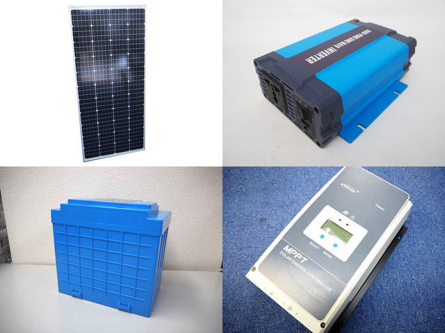 160W(66.6V) 太陽光発電システム(48V仕様) HL-300P Tracer6420ANの写真です。