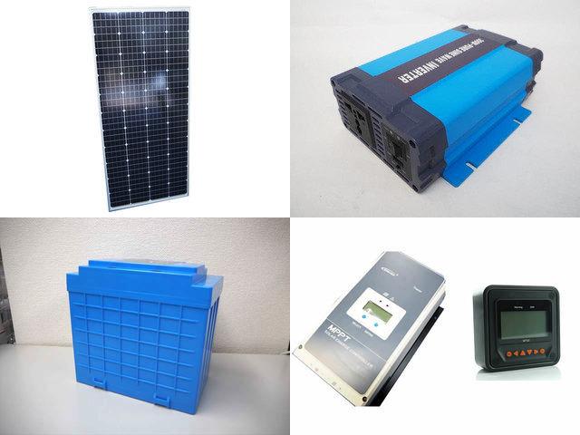 160W(66.6V) 太陽光発電システム(48V仕様) HL-300P Tracer6420AN+MT50の写真です。