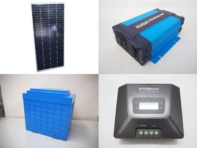 160W(66.6V) 太陽光発電システム(48V仕様) SK200 MPPT150/60Dの写真です。