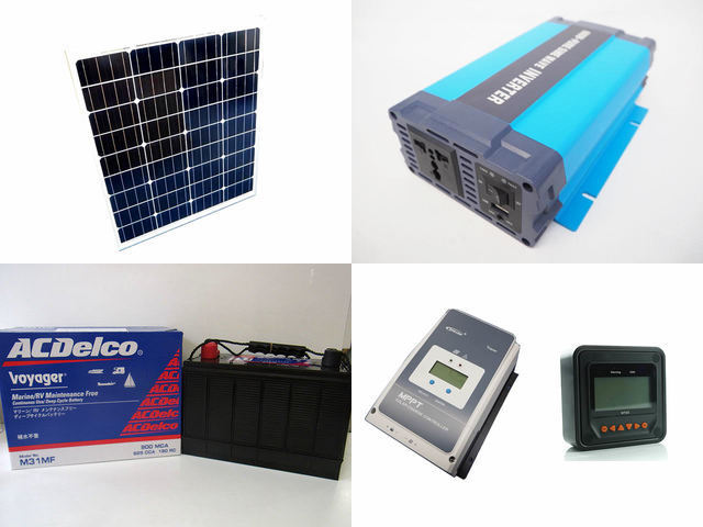 80W×3枚 (240W) 太陽光発電システム HL-600P Tracer5420AN(50A)+ MT50の写真です。