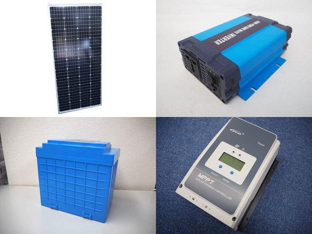 160W(66.6V)太陽光発電システム(48V仕様) HL-300P Tracer5420AN(50A)の写真です。