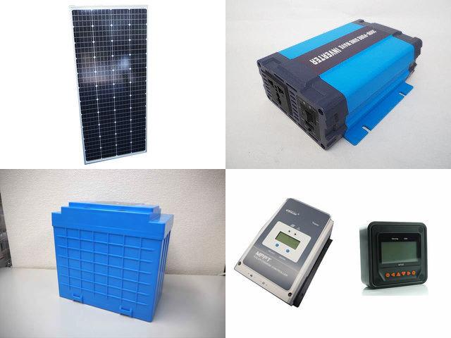 160W(66.6V)太陽光発電システム(48V仕様) HL-300P Tracer5420AN(50A)+ MT50の写真です。