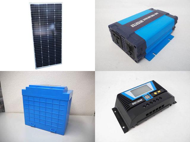 160W(66.6V) 太陽光発電システム(48V仕様) HL-300P BSC3048の写真です。