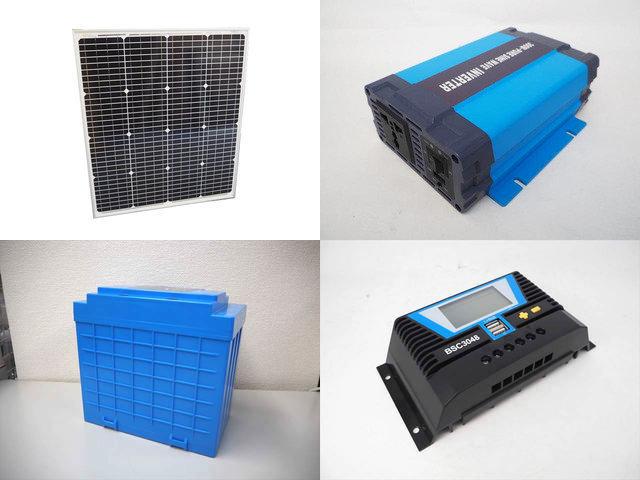 75W(66.5V) 太陽光発電システム(48V仕様) HL-300P BSC3048の写真です。
