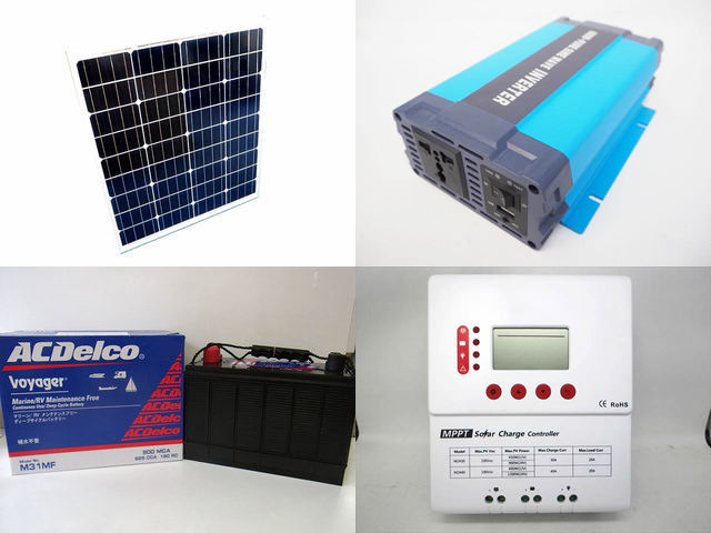 80W×3枚 (240W) 太陽光発電システム HL-600P PY-M2430(30A)の写真です。