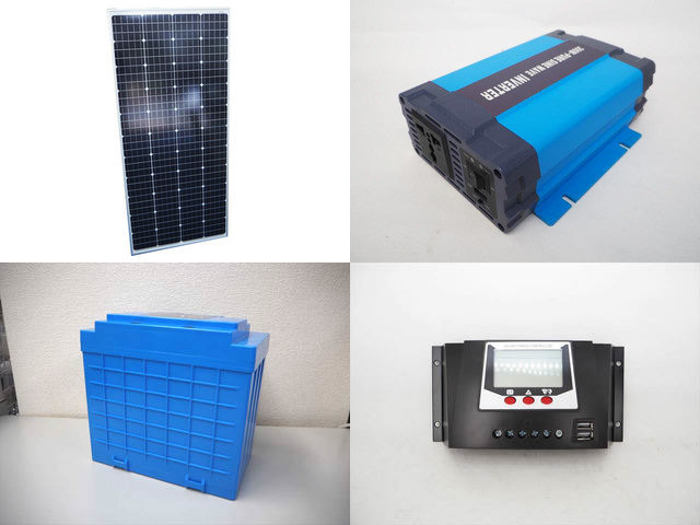 160W(66.6V) 太陽光発電システム(48V仕様) HL-300P WP3048DUの写真です。