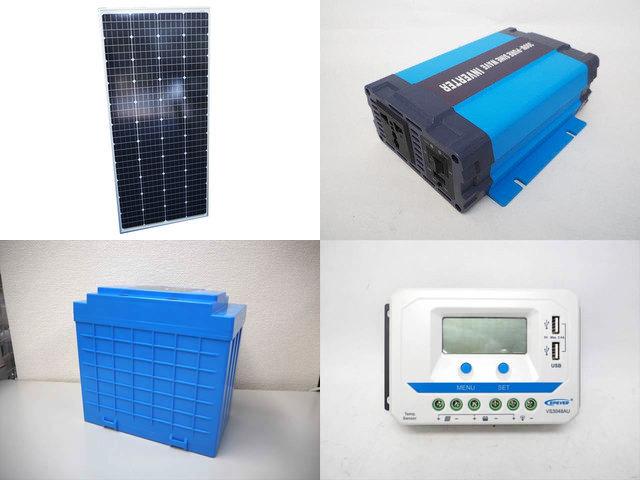 160W(66.6V) 太陽光発電システム(48V仕様) HL-300P VS3048AU(30A)の写真です。