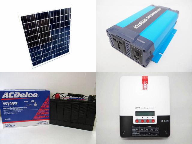 80W×3枚(240W) 太陽光発電システム HL-600P ML4830N15の写真です。