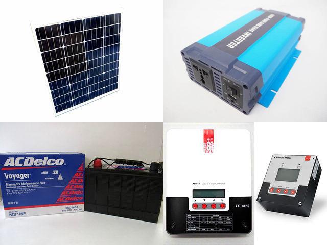 80W×3枚(240W) 太陽光発電システム HL-600P ML4830N15+SR-RM-5の写真です。