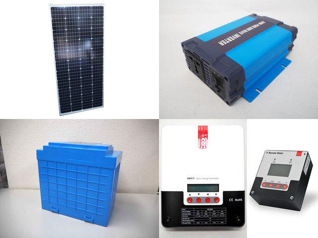 160W(66.6V) 太陽光発電システム(48V仕様) HL-300P ML4830N15+SR-RM-5の写真です。
