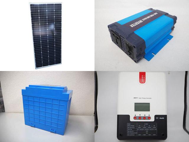 160W(66.6V) 太陽光発電システム(48V仕様) HL-300P ML4860N15の写真です。